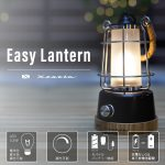 EasyLantern_square_top