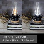 LED_OIL_LAMP_square_color