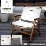 folding_chair_top