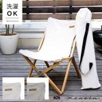 hammock_chair_top01