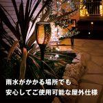 EN_solar_garden_image3