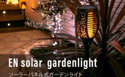 EN solar gardenlight